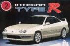 Acura Integra Pic.jpg