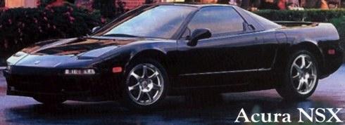 Acura NSX Pic.jpg