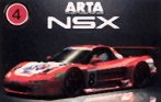 Arta NSX Pic.jpg