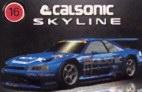 Calsonic Skyline Pic.jpg