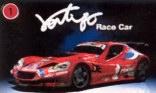 Gillet Vertigo Race Car2 Pic.jpg