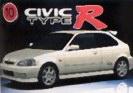 Honda Civic Pic.jpg