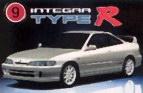 Honda Integra Pic.jpg