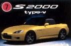 Honda S20002 Pic.jpg