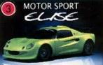 Lotus Elise2 Pic.jpg