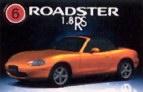 Mazda Miata3 Pic.jpg