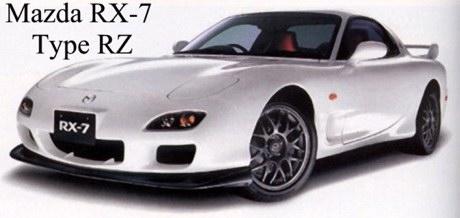 Mazda RX7 Pic.jpg