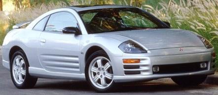 Mitsubishi Eclipse GT Pic.jpg