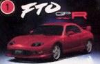 Mitsubishi FTO Pic.jpg