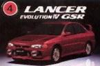 Mitsubishi Lancer Pic.jpg