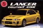 Mitsubishi Lancer2 Pic.jpg