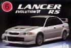 Mitsubishi Lancer3 Pic.jpg