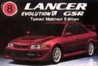 Mitsubishi Lancer5 Pic.jpg