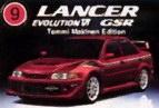 Mitsubishi Lancer6 Pic.jpg