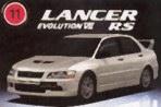 Mitsubishi Lancer7 Pic.jpg