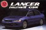 Mitsubishi Lancer8 Pic.jpg