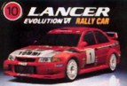 Mitsubishi Lancer Rally Car2 Pic.jpg
