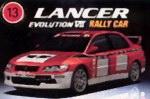Mitsubishi Lancer Rally Car3 Pic.jpg