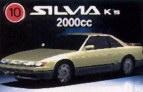Nissan Silvia2 Pic.jpg