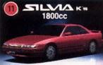 Nissan Silvia3 Pic.jpg