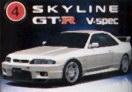 Nissan Skyline3 Pic.jpg