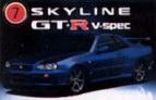Nissan Skyline4 Pic.jpg