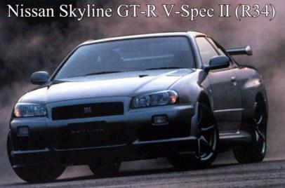 Nissan Skyline GTR Pic.jpg