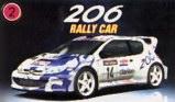 Peugeot 206 Rally Car Pic.jpg