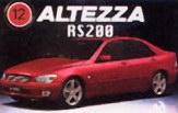 Toyota Altezza Pic.jpg