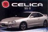 Toyota Celica2 Pic.jpg