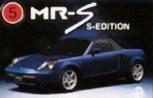 Toyota MRS Pic.jpg