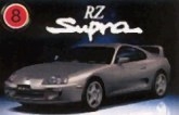 Toyota Supra Pic.jpg